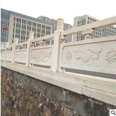 厂家加工定做各种汉白玉石栏杆 建筑石雕护栏 河道扶手