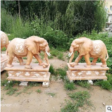 石雕晚霞红大象 办公楼前石大象摆件 吸财看门石刻大象汉白玉大象