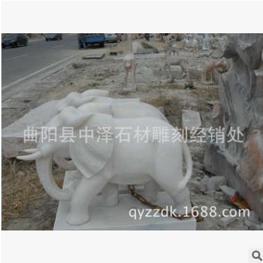 供应 石雕大象 汉白玉石雕大象 晚霞红招财大象摆件现货销售