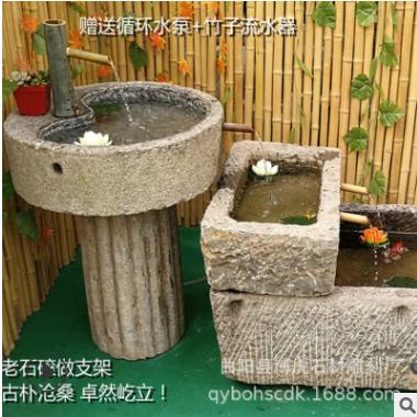 石雕茶桌石头盘流水摆件老石槽水槽流水景特色老石槽磨盘创意