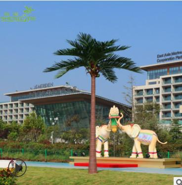 室外景观玻璃钢假树 酒店装饰假棕榈树 工厂假树 仿真椰子树