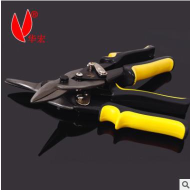 工业级航空剪集成吊顶龙骨剪万能剪牙剪铁皮剪剪铝