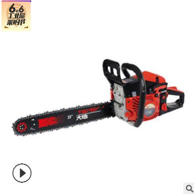 三锋大地8500汽油锯 KW05-52 汽油链锯 2.5伐木锯 大功率园林工具