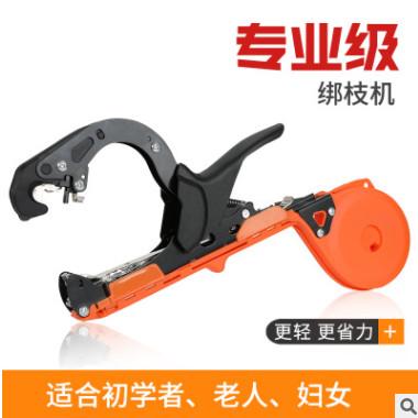 新上市新款第十六代葡萄绑枝机绑枝器西红柿 黄瓜结束器 厂家直销