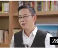 吴晓波频道:十招拯救股市最低谷 (263播放)