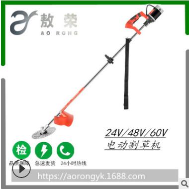 充电式电动割草机草坪机除草机打草机背负式园林家用剪草机