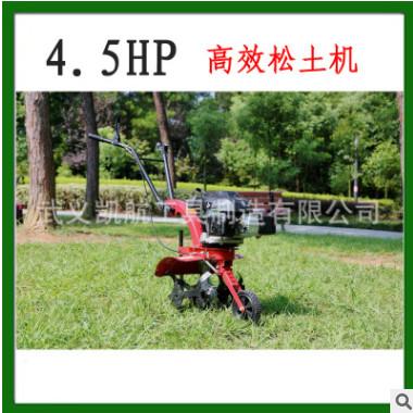 厂家直销汽油微耕机4.5马力松土机翻土机四冲程旋转多功能微耕机