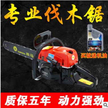 9800大功率雅马哈油锯汽油锯伐木锯小型汽油电锯易启动油锯伐木者