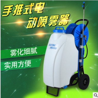 厂家直销多功能果园喷雾器 12A大功率农用高压喷雾机手推式喷雾器