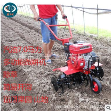 厂家直销家用四冲汽油(212CC)7.0HP小型旋耕机,松土机,微耕机