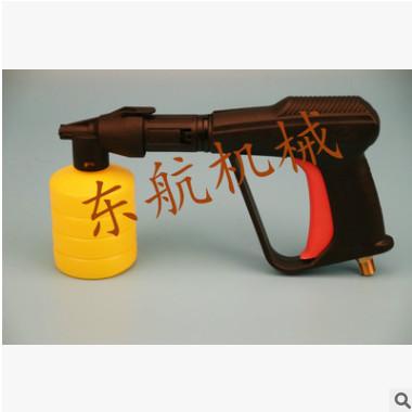 家用清洗机专用配件 H2枪+小泡沫壶套装 高压清洗 洗车水枪