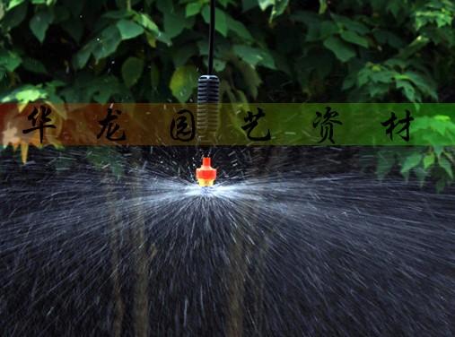 自动浇花浇水喷雾器园艺灌溉微喷设备大棚温室喷灌雾化旋转微喷头