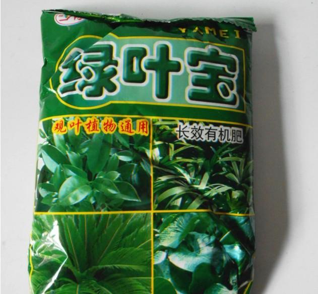 绿叶宝 肥料 花肥 观叶专用肥