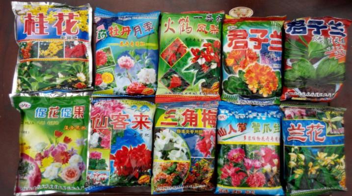 雅美花肥 植物生长营养元素 肥料