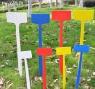 多肉植物盆栽标签园艺标签牌花盆花卉标签防水塑料插地牌