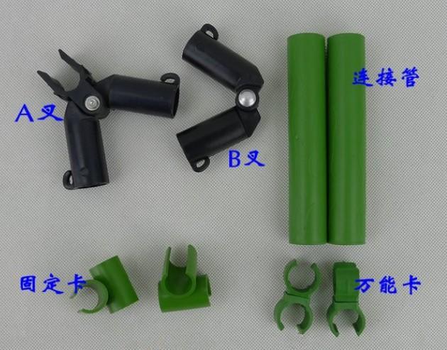 园艺花支柱番茄藤蔓爬藤架包塑钢管用各种配件适合Φ11 20mm
