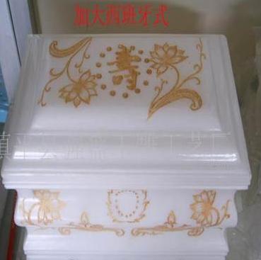 川白玉西班牙骨灰盒(图)