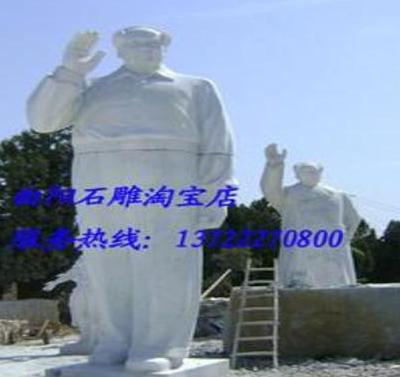 厂家供应汉白玉石头雕刻毛主席雕像