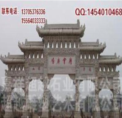 石雕之乡专卖景区热销天然石牌楼石雕工艺品