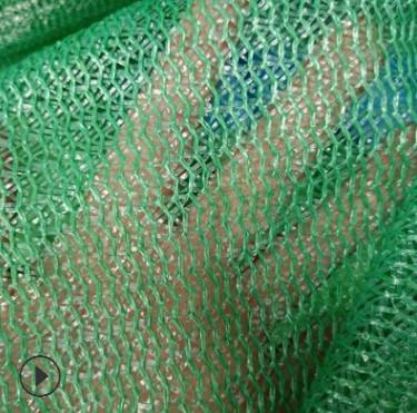 防尘网盖土网绿化网遮阳网工程防护网盖土绿化网国标绿色围网