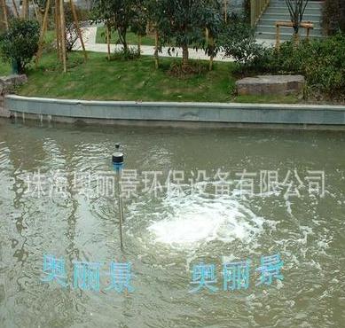 绿色环保 供应泥浆搅拌机 电动自落式搅拌机 优质搅拌机