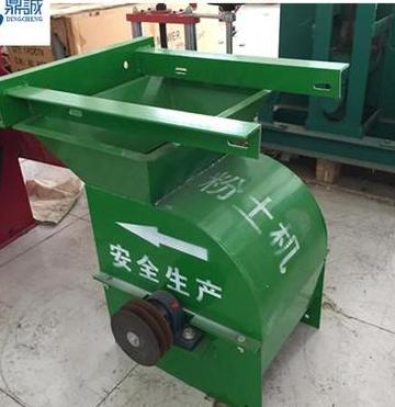 质优价优皮带式柴油传动粉土机/碎土机》济宁鼎诚专业生产供应