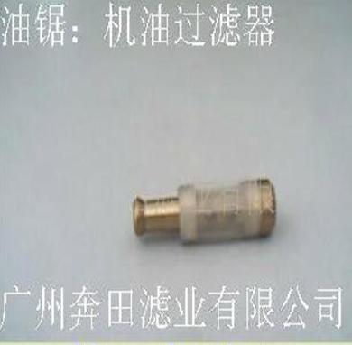 小松油锯配件(图)