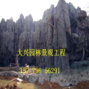 福州假山:福州假山施工~福建假山制作