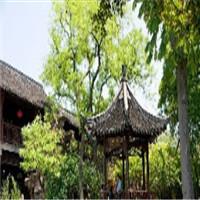 中资国际招标有限责任公司关于绥化市市政建设管理处维修养护材料采购项目中标公告