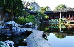 临夏现代职业学院校园园林绿化养护服务项目中标公告