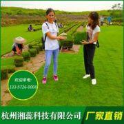 杭州湘蕊科技有限公司