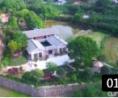 新农村自建房别墅三合院带园林景观欣赏-春夏建筑设计 (211播放)
