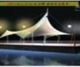 西安园林景观张拉膜 西安交通设施张拉膜 西安网球场张拉膜 (352播放)