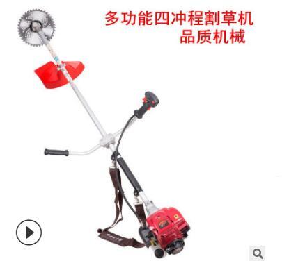 厂家批发四冲程割草机小型多功能农用收割机二冲程除草割灌机