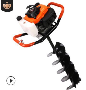 地钻挖坑机小型多功能农用冻土打窝机果园施肥种植机冰钓钻打洞机