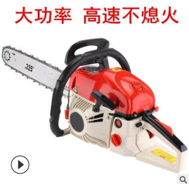 厂家批发油锯伐木锯小型多功能家用手提据大功率锯家用小型汽油锯