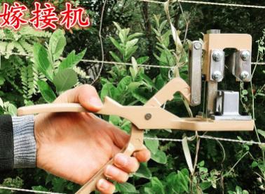 果树苗木嫁接剪刀具刀片铝合金芽接刀嫁接器