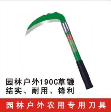鑫美牌190C草镰苹果绿 镰刀 割草刀 农用刀具 园林绿化 刀口锋利