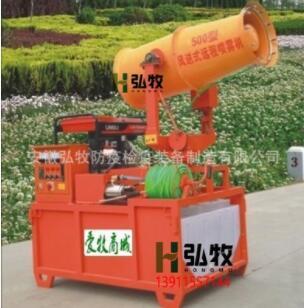 喷雾机 大功率喷雾器 超微粒容量喷雾器 除尘降温机