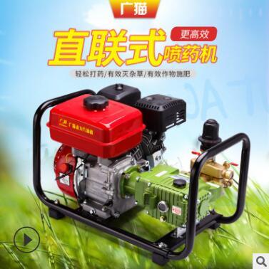 广猫新款调压直联动力喷雾机 省油易起动果园汽油打药机 园林机