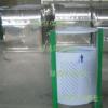 供应针孔垃圾桶/垃圾箱/永康市绿诚环保桶业
