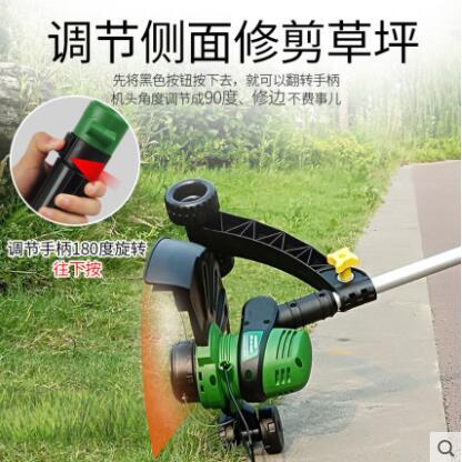 电动割草机小型家用多功能插电草坪修剪机