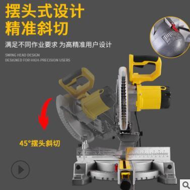 电动工具10寸推拉杆斜切锯 多功能255锯铝机木工铝型材切割机