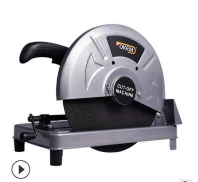 355型材切割机14寸钢材机350砂轮金属切割锯电动工具出口