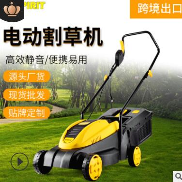 充电式家用剪草除草机 电动工具草坪机