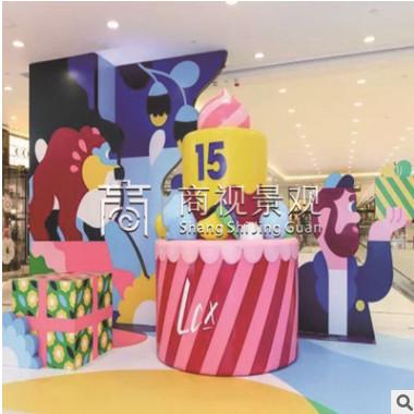 商业周年庆美陈 蛋糕雕塑中庭美陈 美陈道具 玻璃钢雕塑 食物雕塑