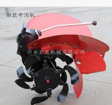 厂家生产农机轮式山区开沟机械手扶配套果树葡萄园铺设手推开沟机