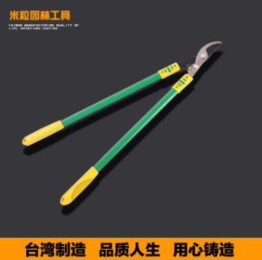 台湾进口大力剪SK-5钢锋利粗枝剪果枝剪修枝剪耐磨省力省时剪刀