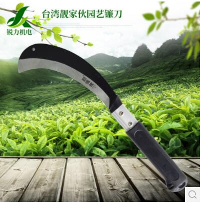 台湾靓傢伙801型园艺刀 带胶盒花园除草镰刀 园艺弯刀