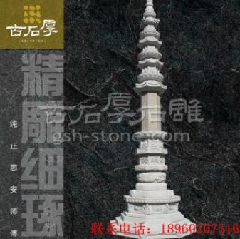 供应古石厚 经幢塔雕塑 惠安石雕厂家直销